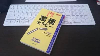 DSC_0044 - コピー