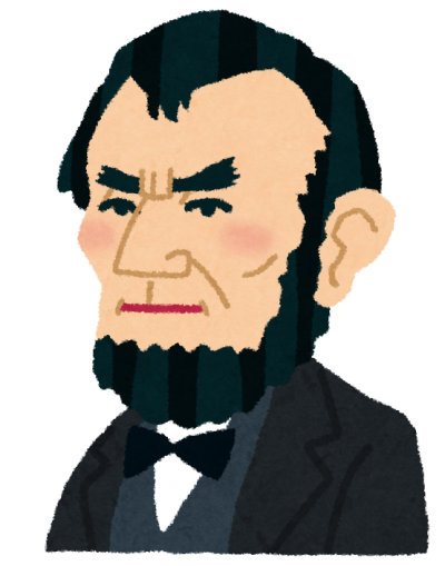 リンカーンのあの名言は実はパクリだった!って知ってる?