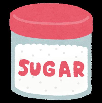砂糖に依存してしまう砂糖依存症があるって本当なの?