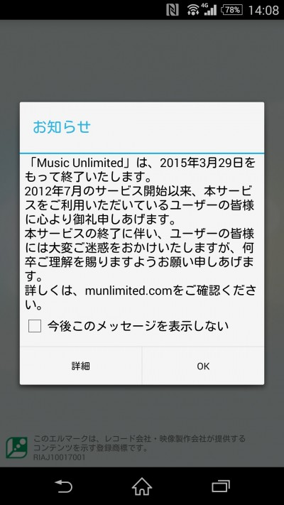 Screenshot_2015-03-01-14-09-02 (1)