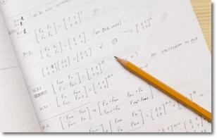 数学 難しい 理由
