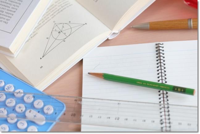数学が好きな理由を数学が好きな私がいろいろと考えてみた