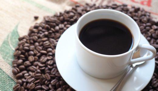 コーヒー豆のかすを再利用!肥料だけじゃない!美容や消臭や虫よけにも!